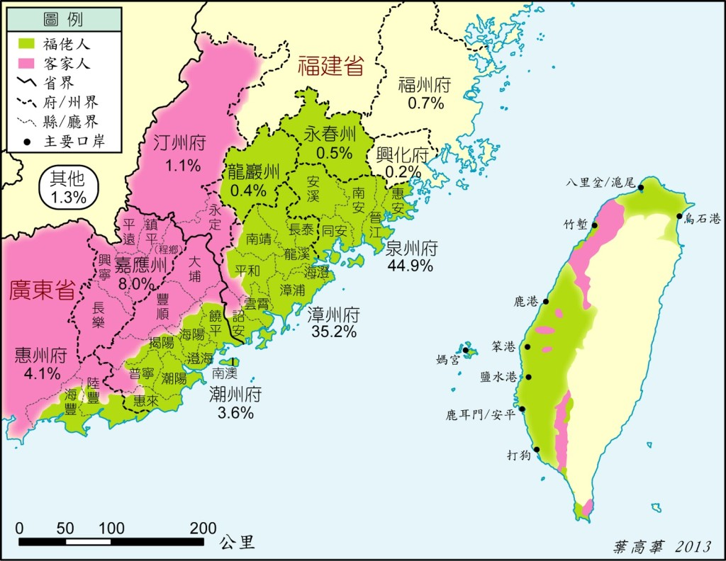 Hoklo and Hakka distribution